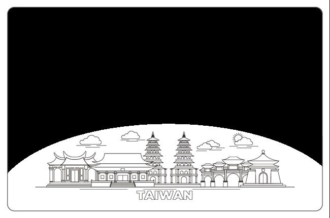 圖片 Taiwan 好景點