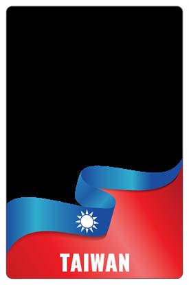 圖片 台灣No.1