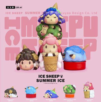 圖片 咩噗-ICE SHEEP 系列-全套共五款