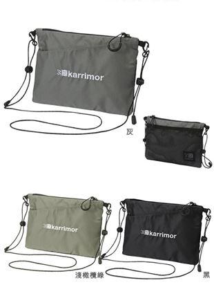 圖片 日系[ Karrimor ] Dual sacoche 斜背包