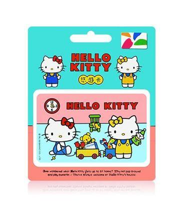 圖片 HELLO KITTY悠遊卡- 一起玩遊戲