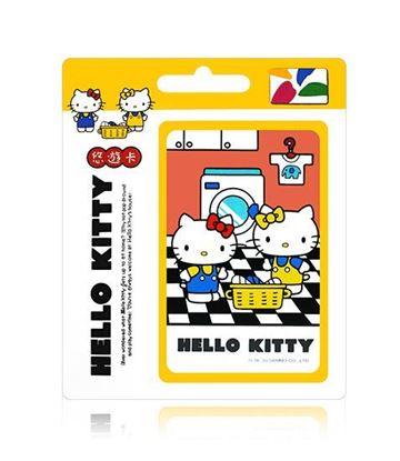 圖片 HELLO KITTY悠遊卡- 洗衣樂