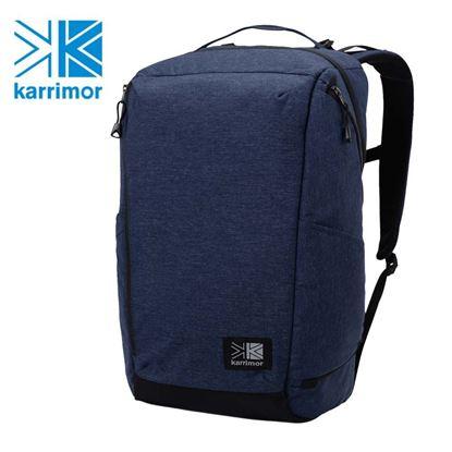 圖片 日系[ Karrimor ] hash DG 27 中性電腦背包 藍色