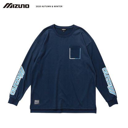 圖片 【 美津濃MIZUNO】男款長袖T恤 (深丈青)