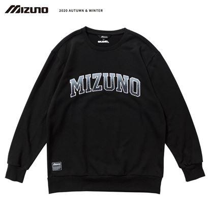 圖片 【 美津濃MIZUNO】 男款長袖T恤(黑)