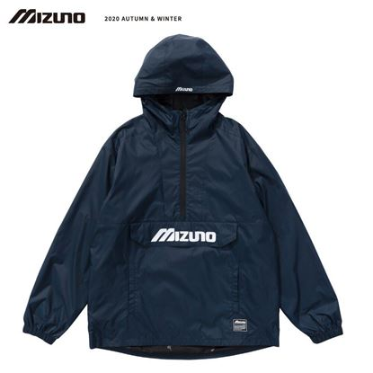 圖片 【 美津濃MIZUNO】 男款平織衝鋒衣(深丈青)