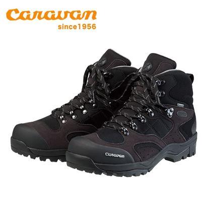 圖片 【日本Caravan】 C1_02S 中筒登山健行鞋 (黑/銀)