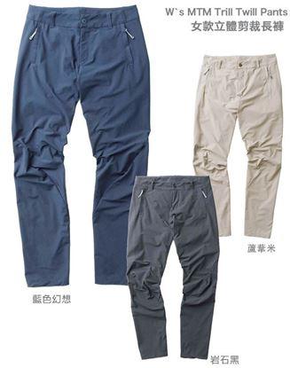 圖片 瑞典【Houdini】W`s MTM Trill Twill Pants 女性立體剪裁長褲
