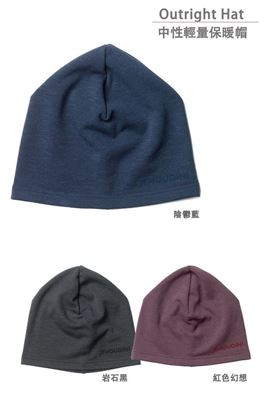 圖片 瑞典【Houdini】Outright Hat 中性輕量保暖帽 紅色幻想