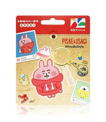 圖片 卡娜赫拉的小動物造型悠遊卡-連帽衫(粉紅兔兔)