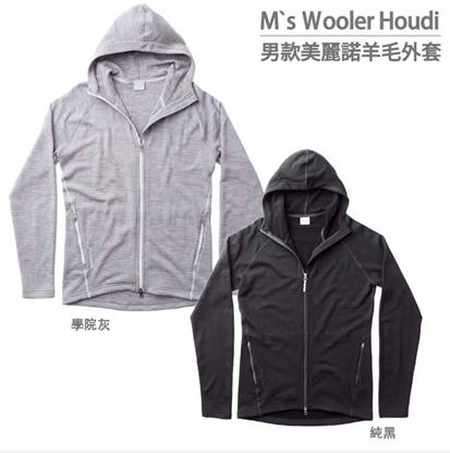 圖片 瑞典【Houdini】M`s Wooler Houdi 美麗諾男款羊毛外套