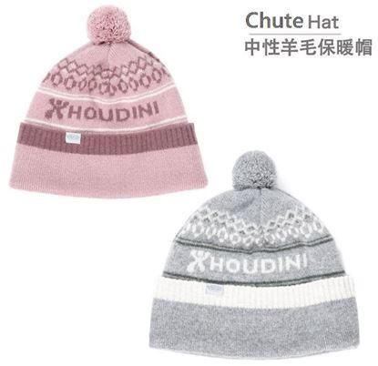 圖片 瑞典【Houdini】Chute Hat 輕量羊毛針織帽