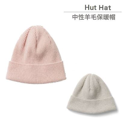 圖片 瑞典【Houdini】Hut Hat 中性保暖羊毛帽