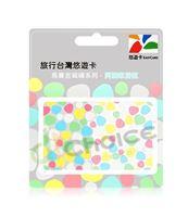 圖片 旅行台灣悠遊卡-馬賽克磁磚系列-阿嬤家浴缸(透明卡)
