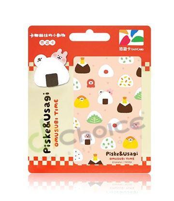 圖片 卡娜赫拉的小動物悠遊卡-滿滿飯糰