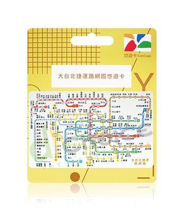 圖片 大台北捷運路網圖悠遊卡