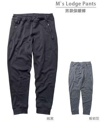 圖片 瑞典【Houdini】M's Lodge Pants 男款 Power Dry® 快乾保暖褲