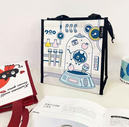 圖片 Kuroro直式方形保溫袋-不可思議貓科學款