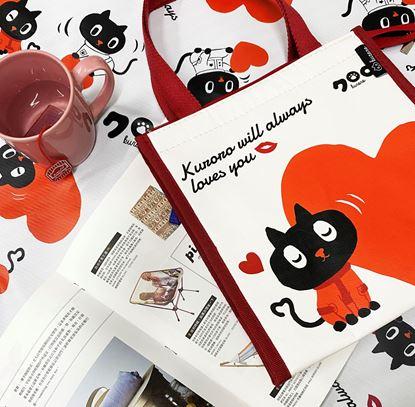 圖片 Kuroro直式方形保溫袋-愛心時尚款
