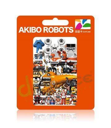 圖片 2021台北燈節悠遊卡-AKIBO ROBOTS款
