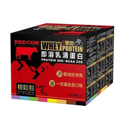 圖片 【紅牛】聰勁即溶乳清蛋白隨手包-梭哈包(35gX16包)