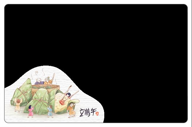 圖片 端午節卡框-五月五