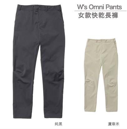 圖片 瑞典【Houdini】W's Omni Pants 女 夏季快乾褲