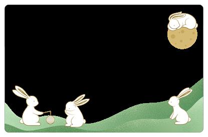 圖片 中秋節卡框-披星戴月